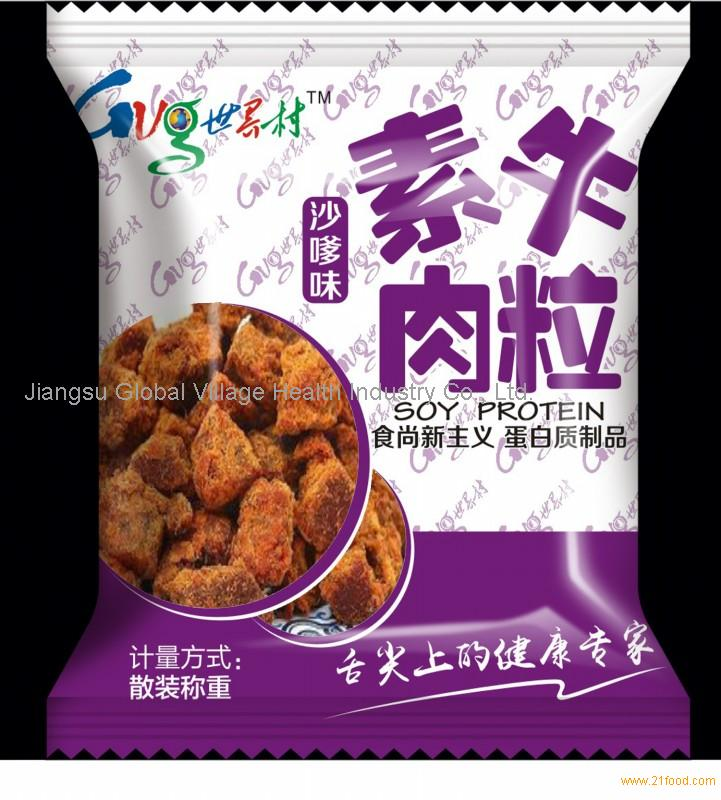 Vegan beef jerky/vegetarian meat snack/health snack