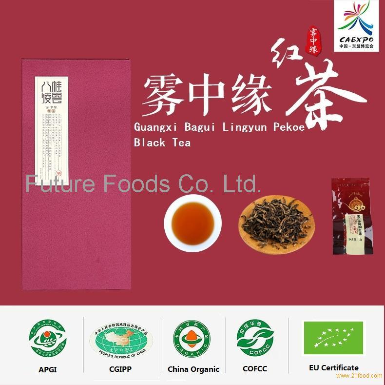 Chinese Tea high quality natural organic black tea
