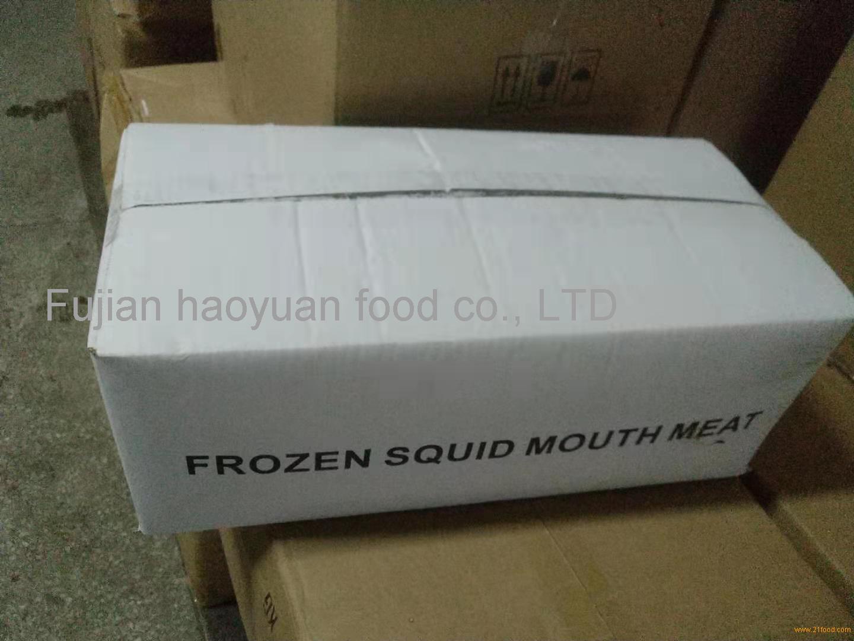 Quick-frozen squid mouth