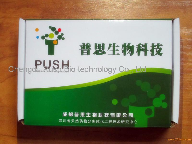 Falcarindiol CAS:225110-25-8