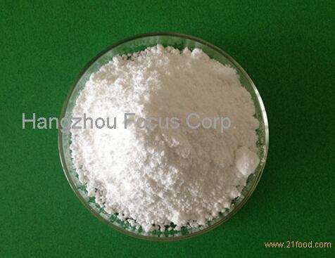 Manufacturer supply Lowest Price Calcium Gluconate food/pharma grade