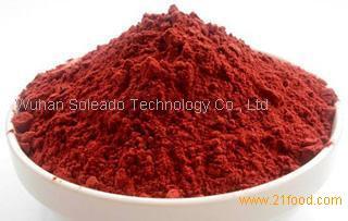 Monascus red colorant
