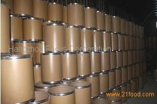 fast delivery of ethyl vanillin flavor powder, native manufacturer and good price