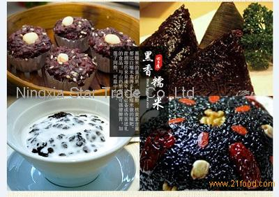 Chemical free black Glutious rice