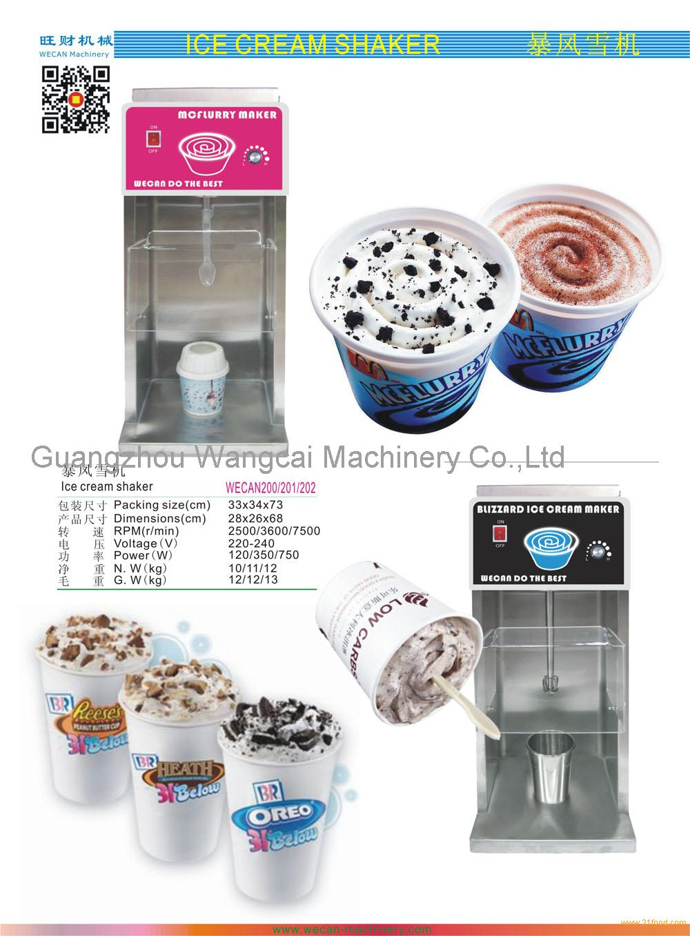 Automatic Ice Cream Shaker Mcflurry Making Machine For