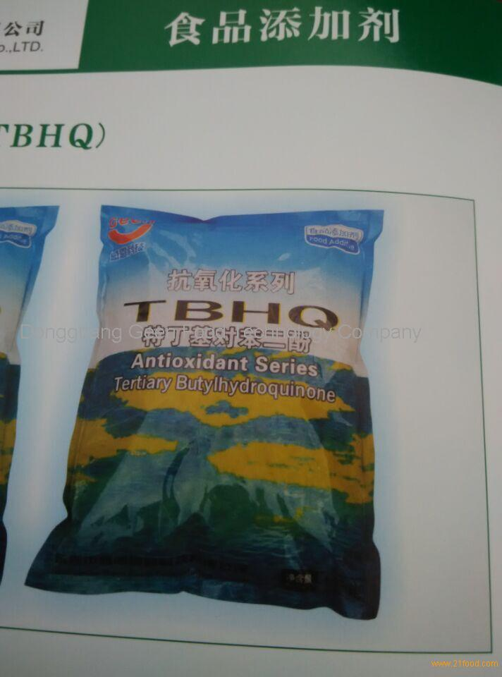 food antioxidant --TBHQ
