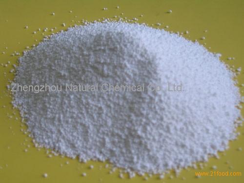 DL Malic Acid/L Malic Acid Food Grade