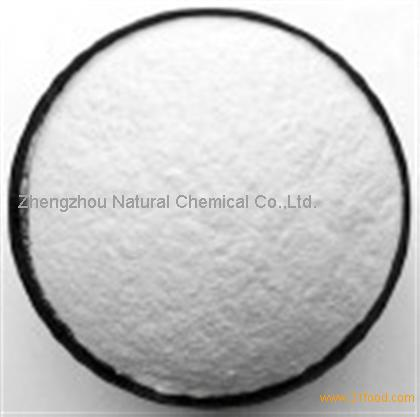 Vitamin C Ascorbic Acid BP/USP/EP/FCC