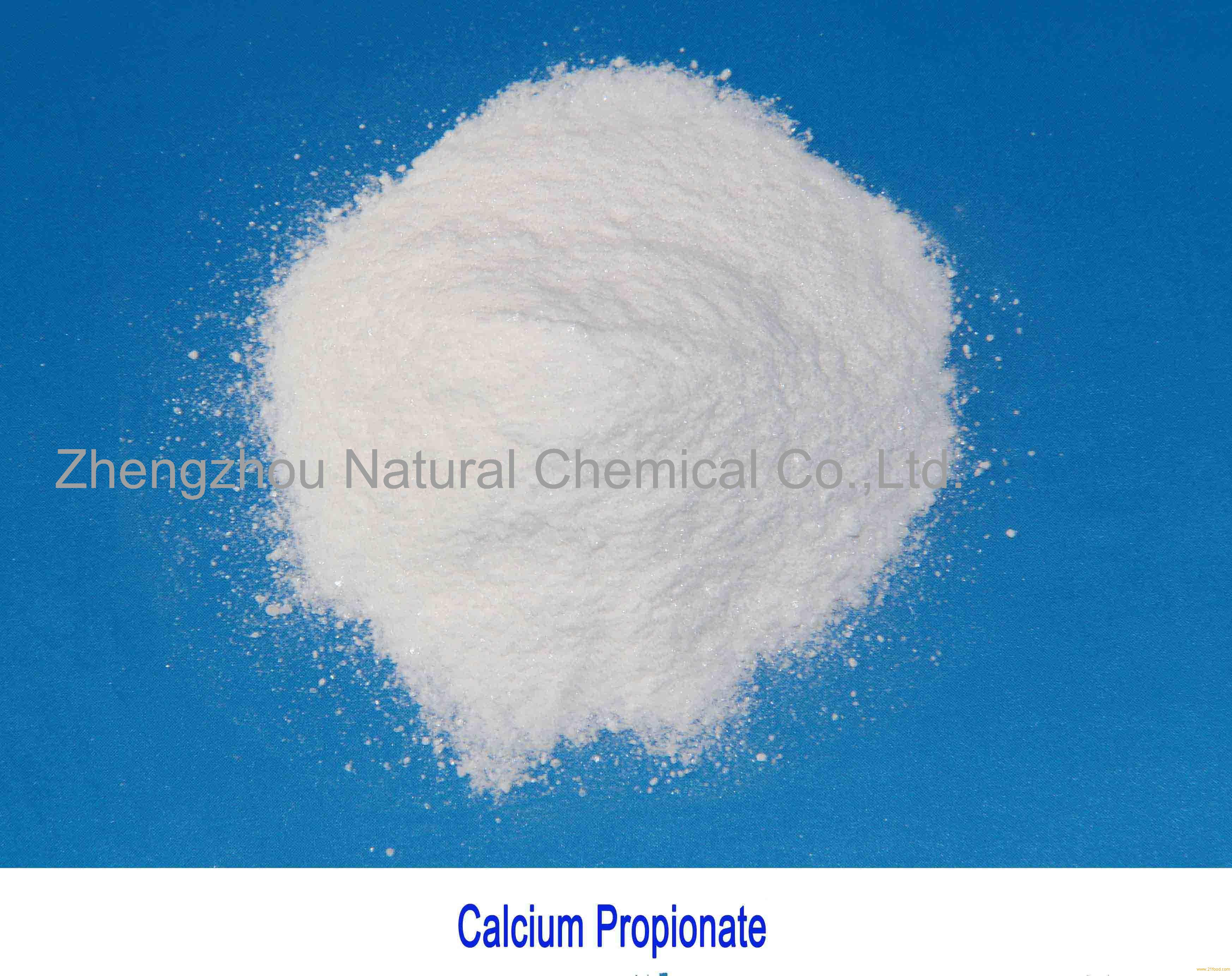 Preservative Food Grade Calcium Propionate FCC