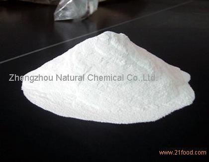 sodium erythorbate (sodium d-isoascorbate)isoascorbic acid (VB5)