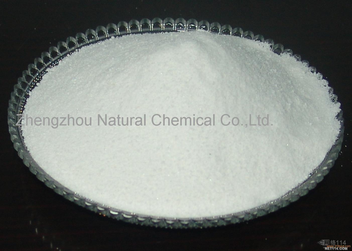 99% high purity food grade Fumaric acid powder CAS110-17-8price fumaric acid cheap ,fumaric acid man