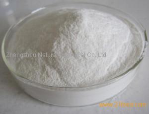 Gellan Gum 71010-52-1 Thickener; Gelling agent; Stabilizer.