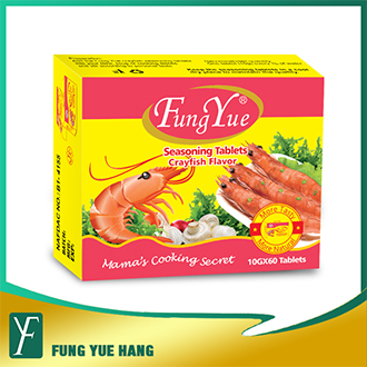 10g Shrimp Flavor Seasoning Bouillon Cube