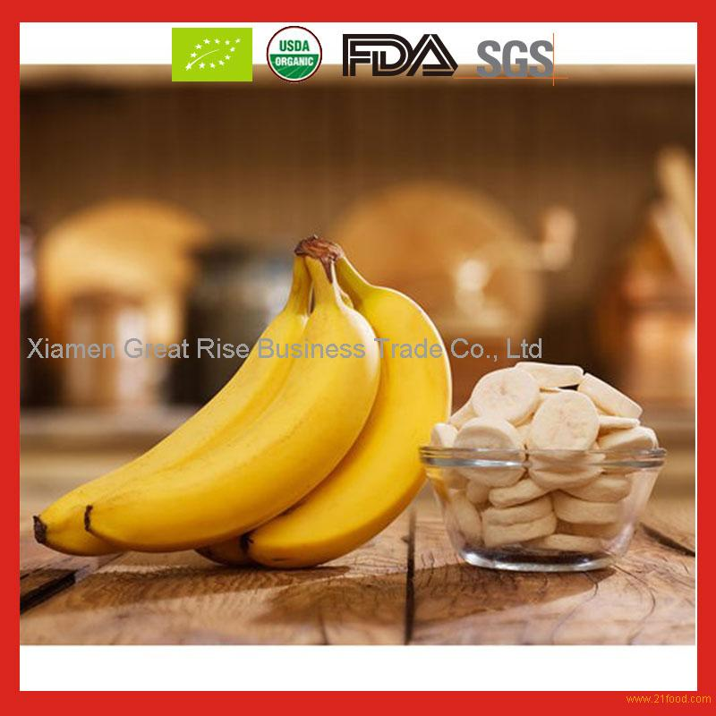 Chinese Bulk Freeze Dried Banana Chips For Wholesale