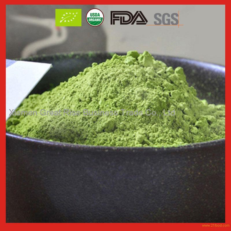 Green Tea Fine Powder CEREMONIAL GRADE MATCHA