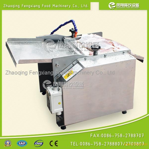 fish peeling machine