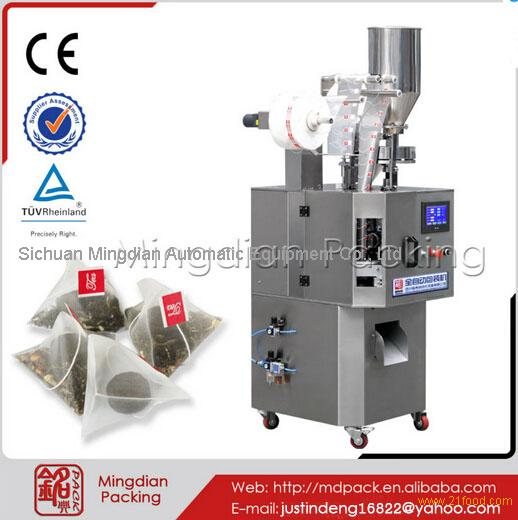 MD160 Organic Green Red Tea Packing Machine