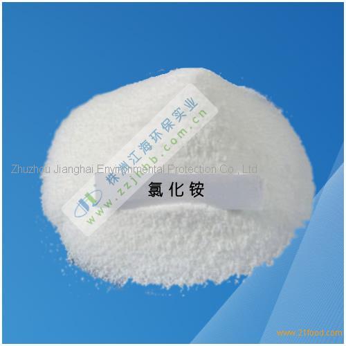 Ammonium Chloride feed grade 99.5 percent min