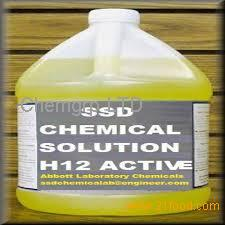 SSD CHEMICAL SOLUTION H12 ACTIVE FOR SELL
