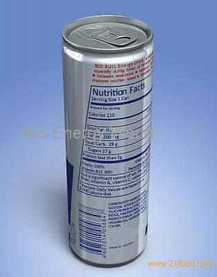 energy drink and red bull 2 essay Below is an essay on redbull, info/persuasive from anti essays, your source for research papers, essays, and term paper examples red bull was inspired by an energy drink from thailand called krating daeng dietrich mateschitz.