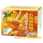 Five Spices Seasoning Powder (500g) Master Chu