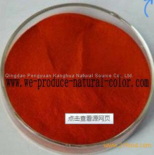 sausage added colorant monascus red