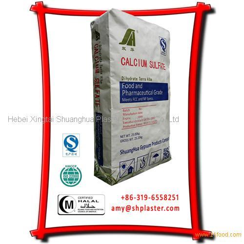 food grade gypsum powder