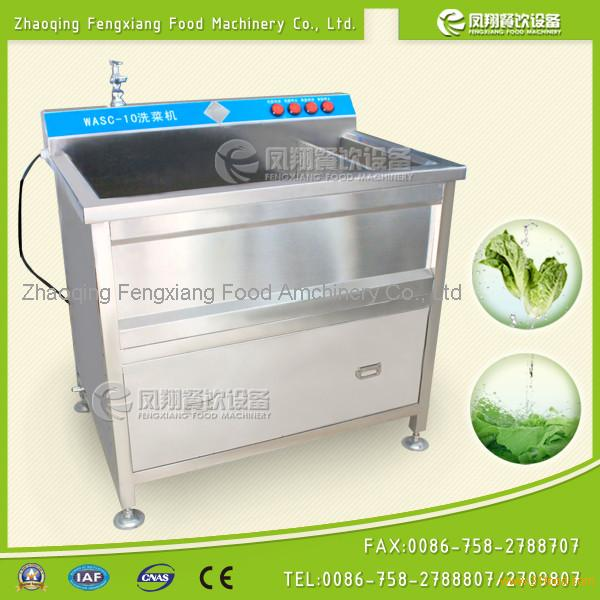 CE approval WASC-10 commercial spinach washing machine spinach cleaning machine