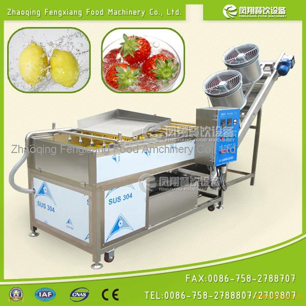 HP-360 Fruit /roots Vegetable Washing and Drying Machine
