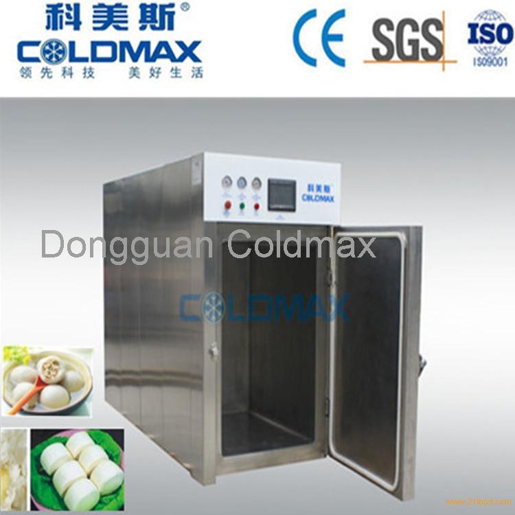 food steaming machine