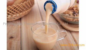 Soluble Soy Polysaccharides for Milk Stabilizer