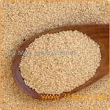 Amaranth whole grain