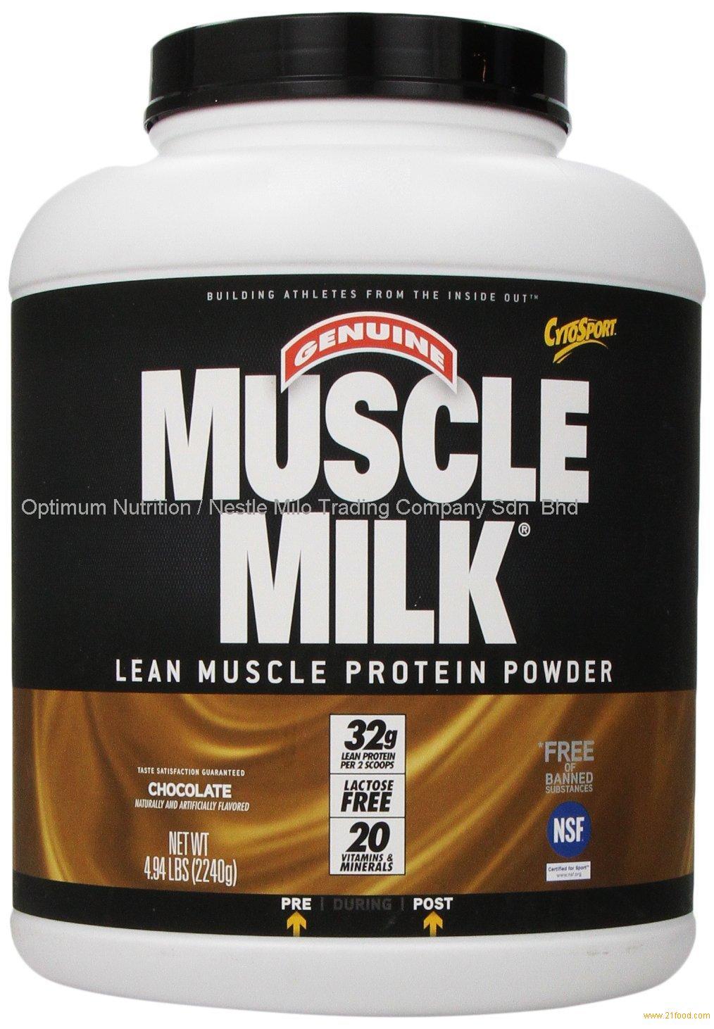 CytoSport Muscle Milk Lean Muscle Protein Powder ...