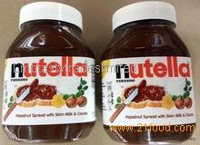 NUTELLA HAZELNUT CHOCOLATE SPREAD (230g / 350g / 400g / 630g / 750g) AND NUTELLA & GO