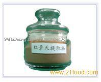 Rhodiola Rosea Extract Salidroside 1%~3%