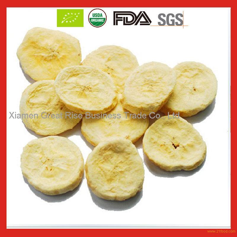 USDA Organic Freeze Dried Fruit Banana Powder Bulk from China
