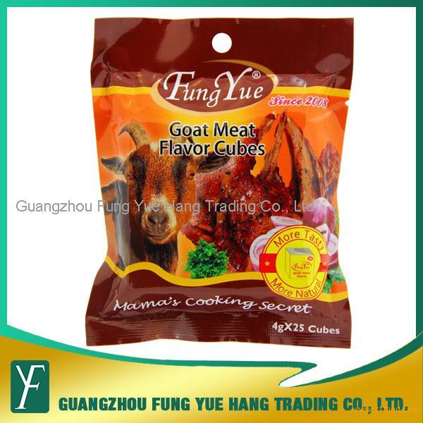4g Goat Flavor Powder Bouillon Cube Brands