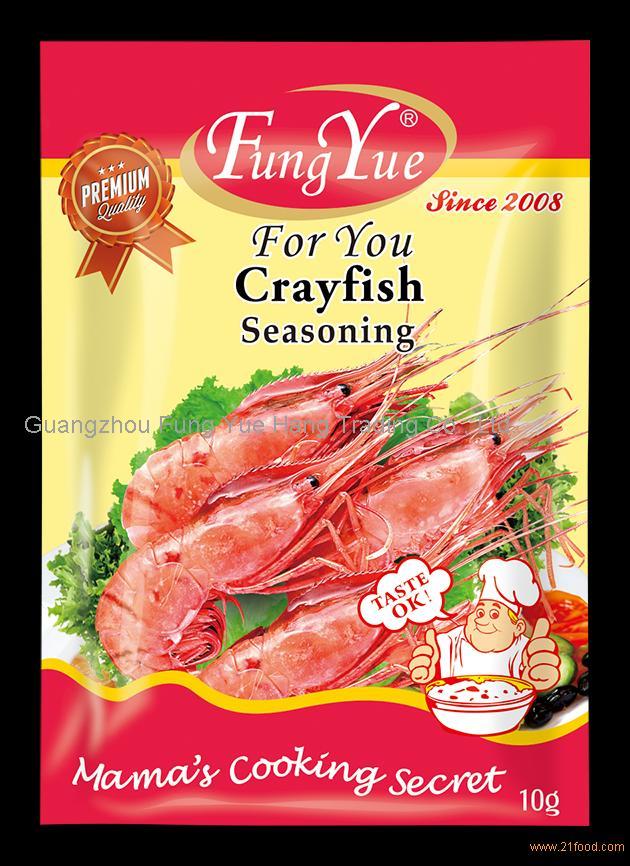10g Shrimp Flavor Seasoning Seafood Condiment