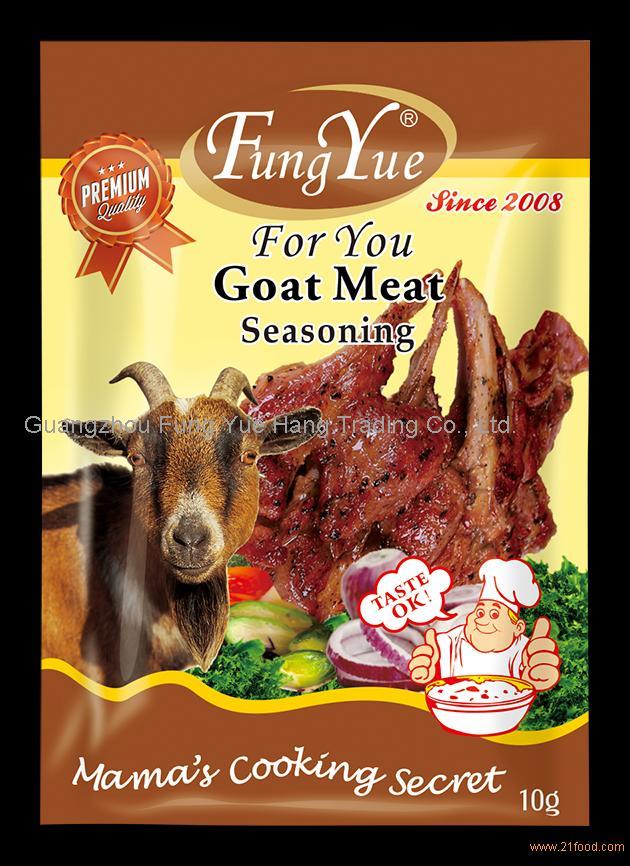 10g Goat Flavor Seasoning Powder Condiments Seasoning