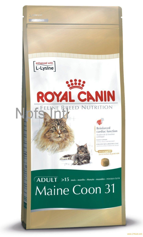 royal canin poodle dry dog food from ukraine selling leads. Black Bedroom Furniture Sets. Home Design Ideas