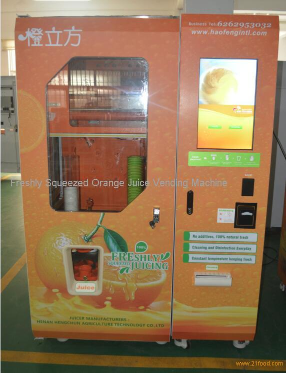 Coin Operated Juicer ~ Coin operated vending machine from china selling leads
