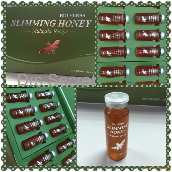 Drs Secret Slimming Honey products,Malaysia Drs Secret ...
