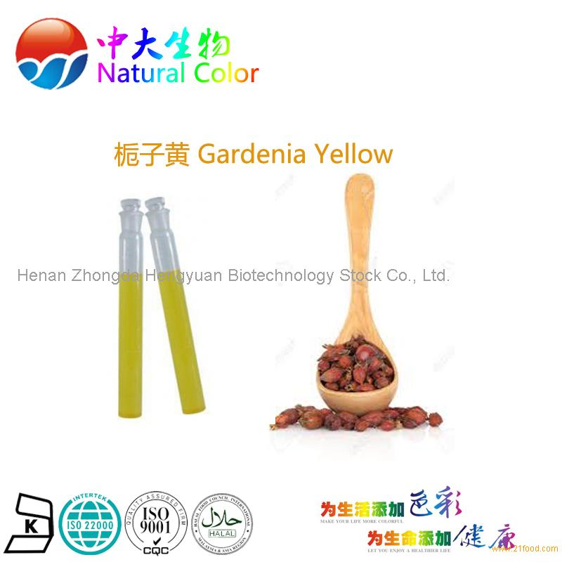 natural Gardenia yellow colour food additives