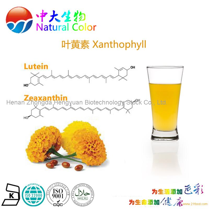 natural lutein colour/color supplier