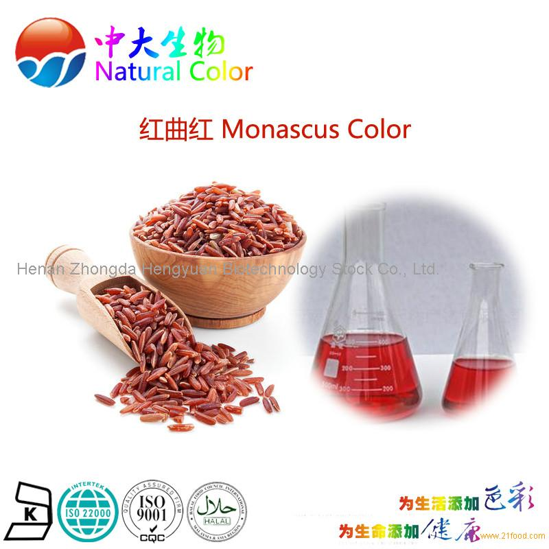 natural colour monascus red food additives pigment