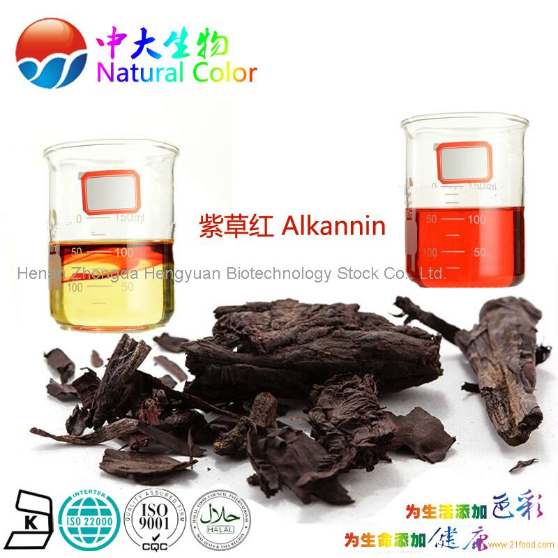 natural food colour alkannin supplier