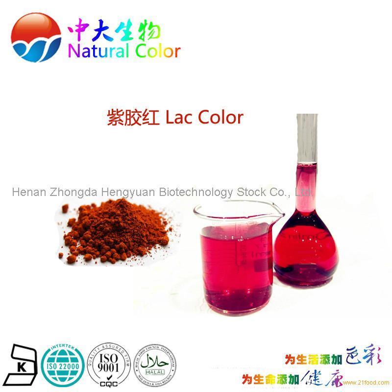 natural colour lac color food additives pigment