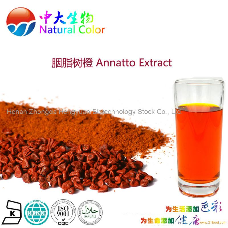 natural food colour/color cochineal extract pigment supplier