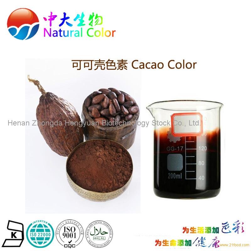 factory supply natural food pigment Cacao color/colour manufacturer