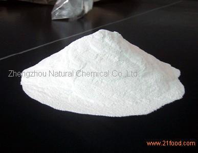 Calcium Chloride CAS25094-02-4